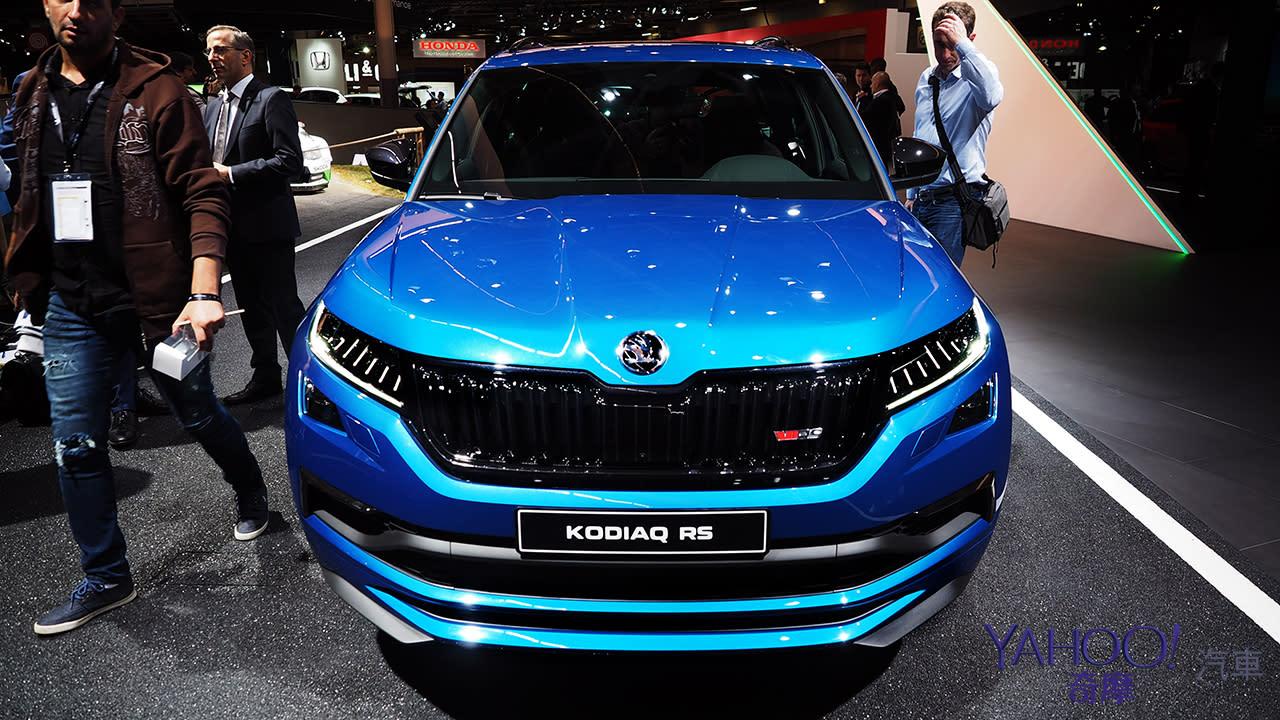 【巴黎車展圖輯】暴力棕熊最速上陣!Skoda Kodiaq RS顯露獠牙、Vision RS演繹未來概念