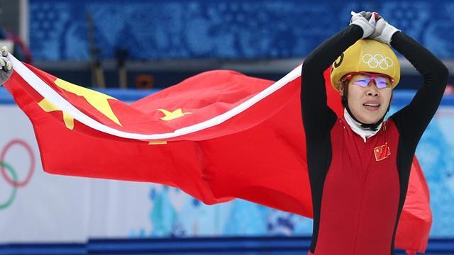 Short Track - China's Zhou wins women's 1500m gold