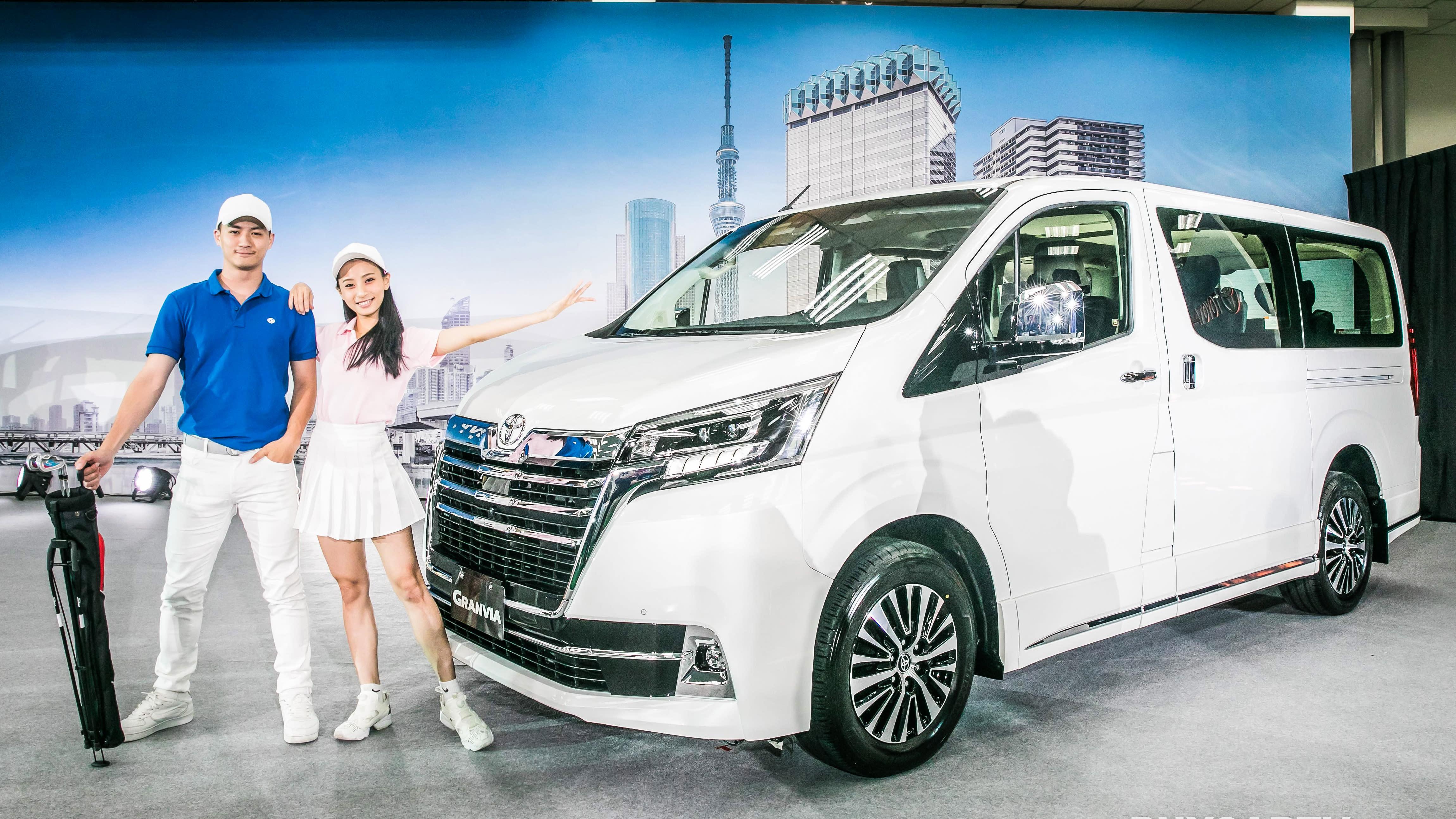 頭家看過來!豪華商務新選擇|Toyota GRANVIA 上市發表會