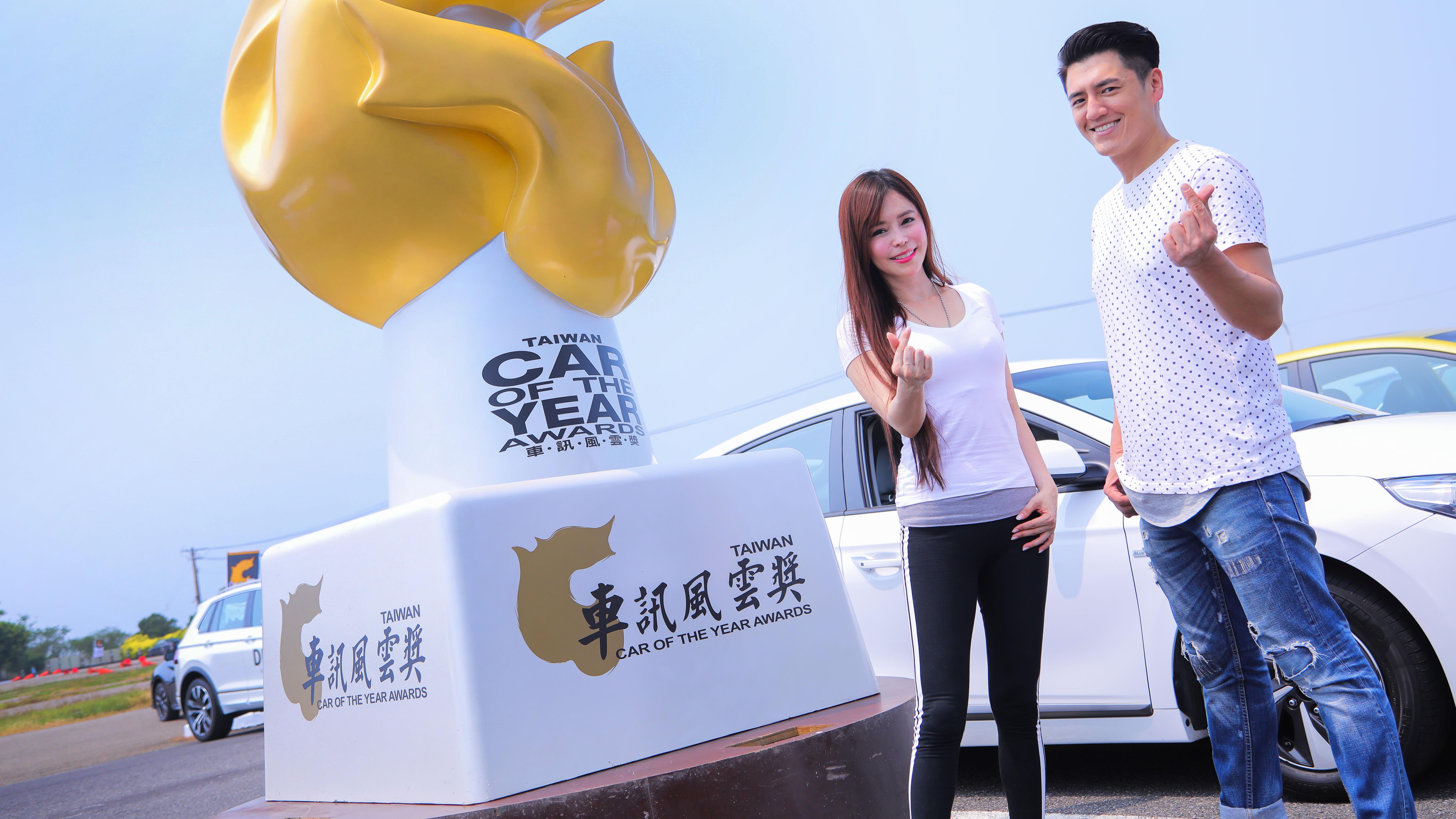 台灣年度風雲車揭曉!2018車訊風雲獎|特別企劃