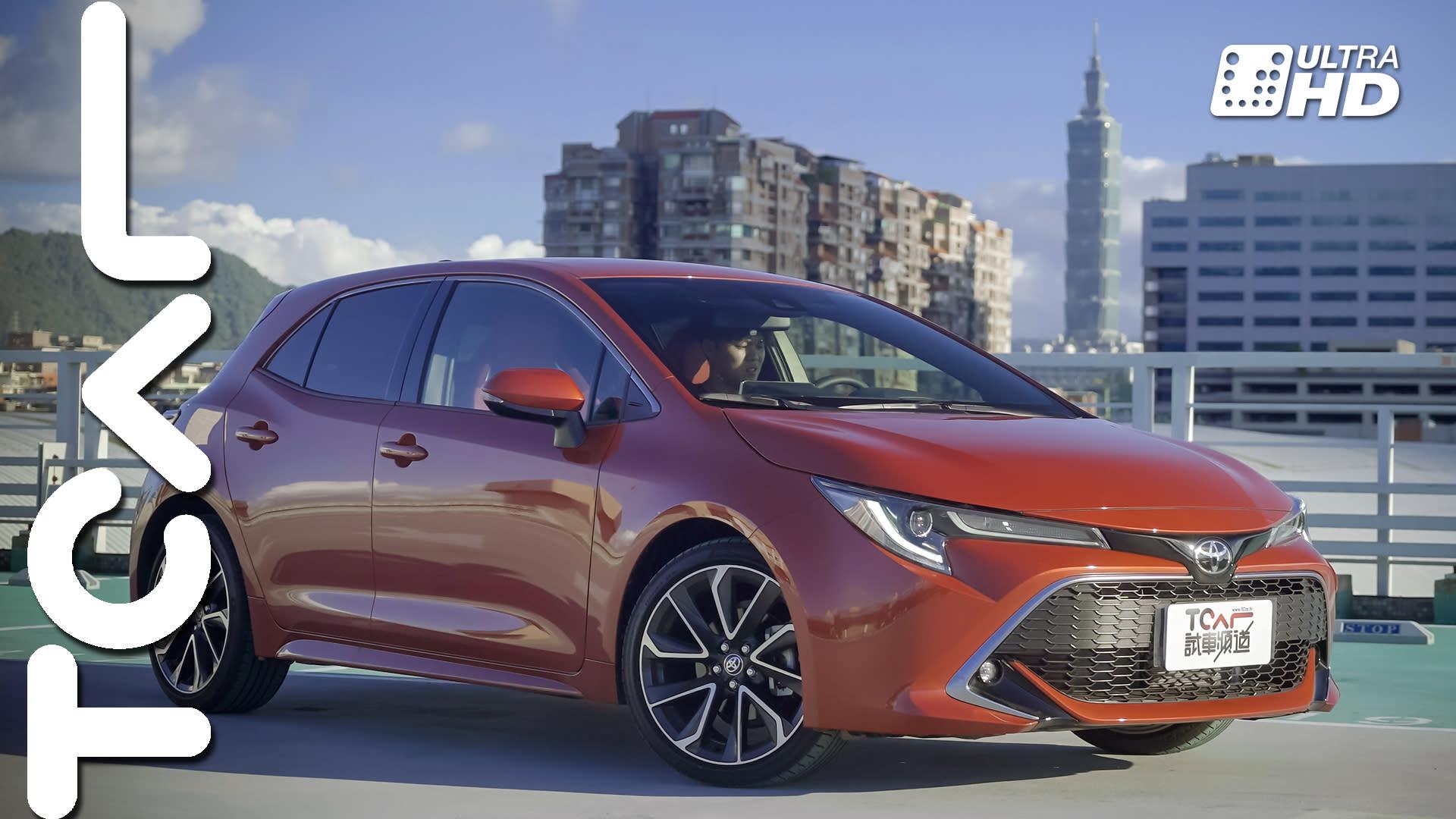 熱血夢 Toyota Auris 旗艦版 新車試駕 - TCAR