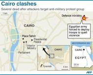Map of central Cairo in Egypt locating the defence ministry, where several people died in clashes . Calm returned to Cairo after Egypt's military rulers imposed an overnight curfew around the defence ministry following fierce clashes between troops and protesters that killed two people