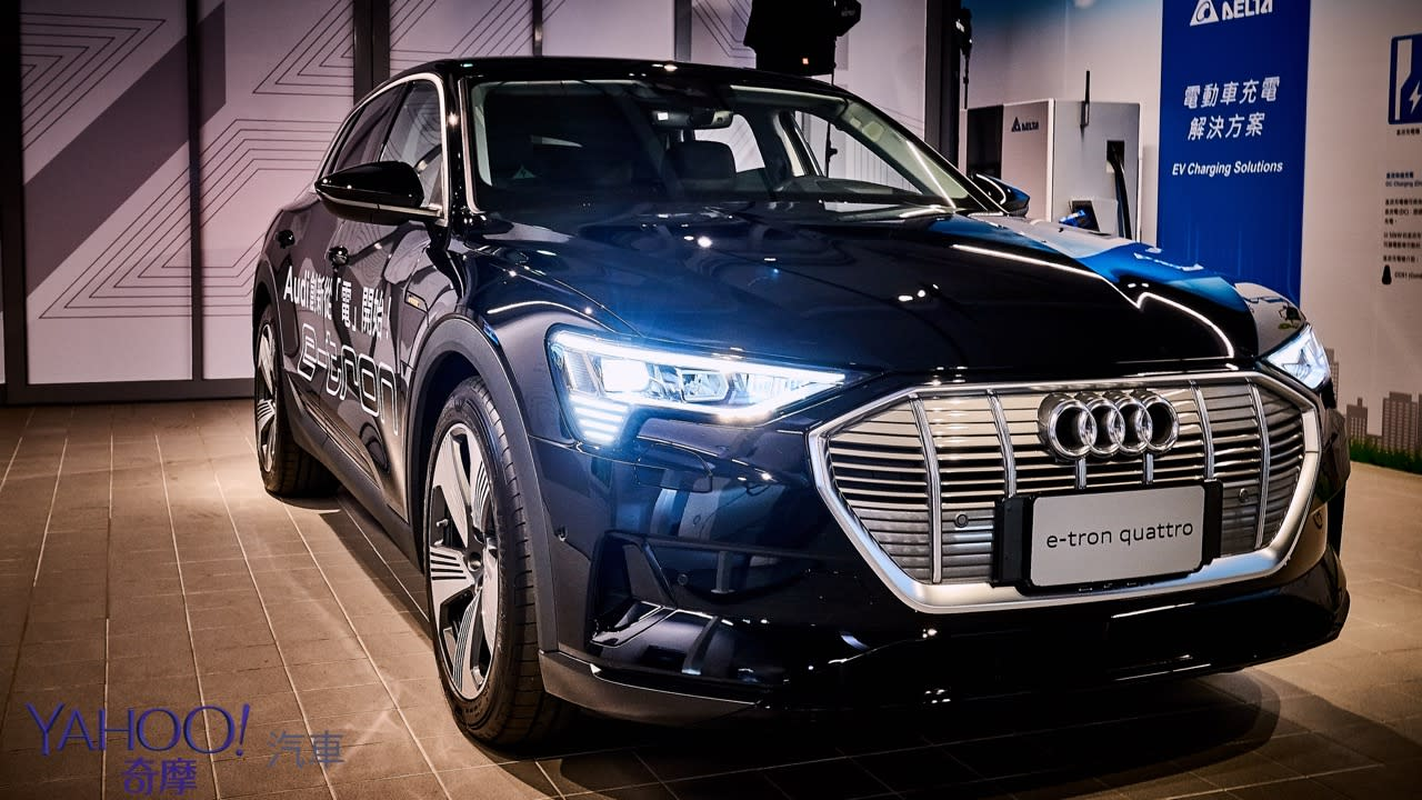 Volkswagen集團台灣e動中心正式營運 集團首款純電車型Audi e-tron終於在台現身!