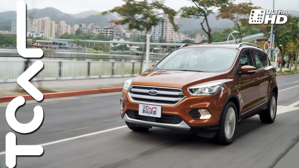 護主神車 2019 Ford Kuga 245 旗艦型 新車試駕 - TCAR