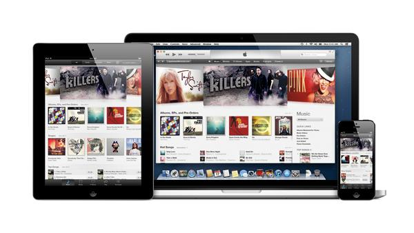Apple Unveils iTunes 11 Redesign