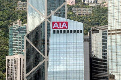 US insurance giant American International Group (AIG) has raised $6.45 billion from the sale in Hong Kong of its final stake in AIA, marking its exit from the firm, the Asian insurer said Tuesday.
