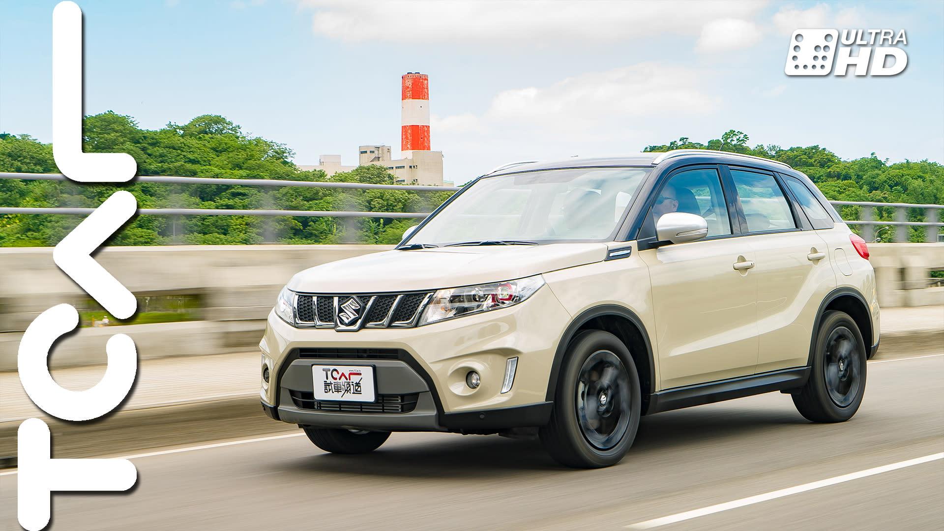 你的幸福顏色 Suzuki Vitara S Allgrip 新車試駕 - TCAR