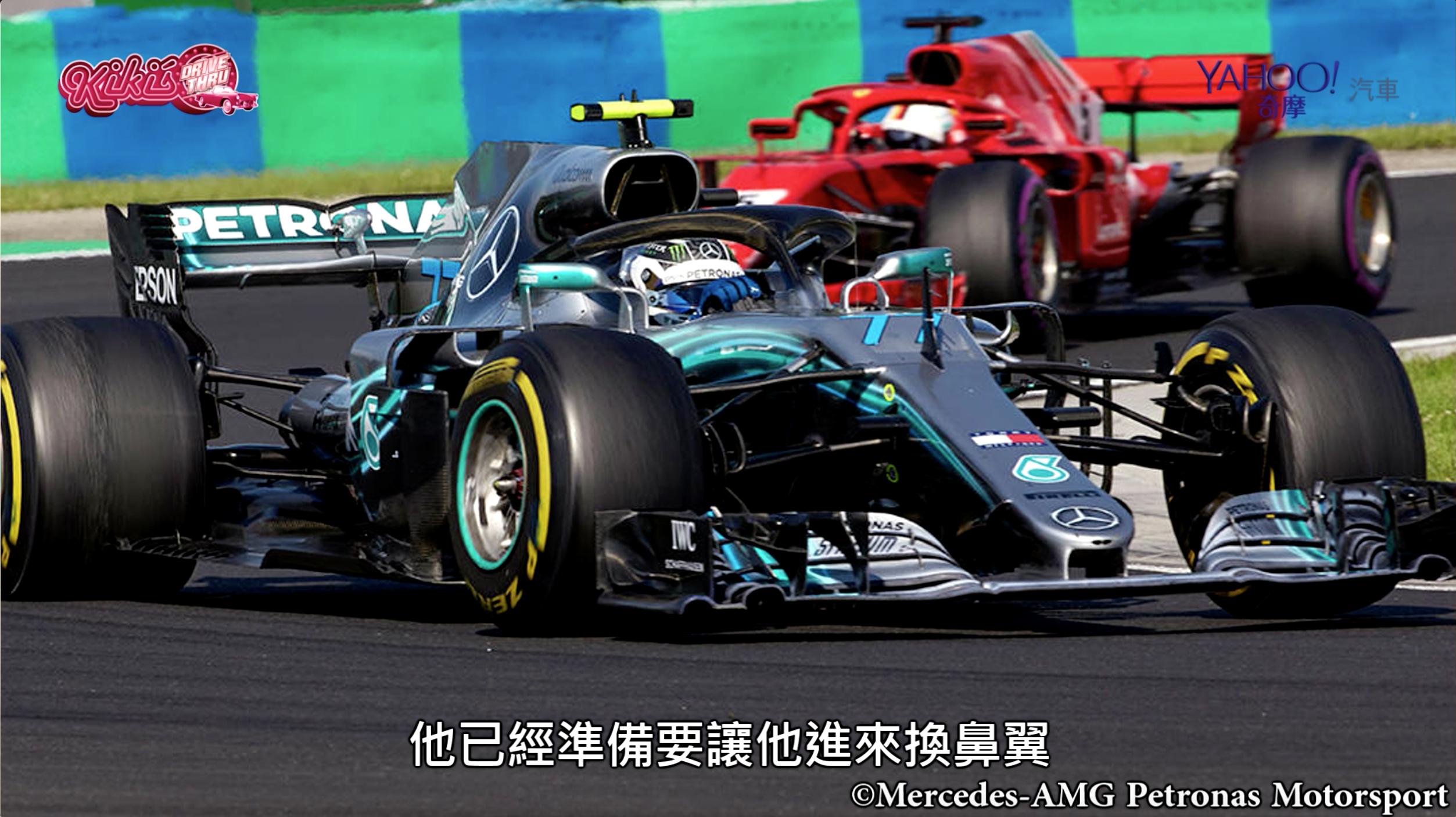 【Kiki's Drive-Thru】Vol.7 淺談F1匈牙利大賽 / 新AMG S63整台撞毀 / 介紹三種汽車相關保險