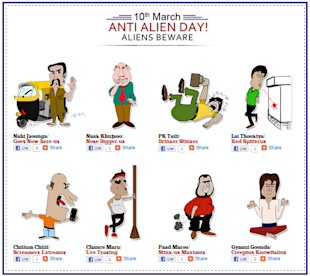 18 Of The Coolest Indian Social Media Campaigns Of Quarter 1 2013 image Sony PIX Anti alien day
