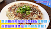 花椰菜米代替白飯會瘦嗎?超豐富料理作法