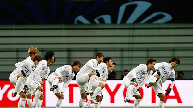 Ulsan Hyundai v Sanfrecce Hiroshima - FIFA Club World Cup 5th Place Match
