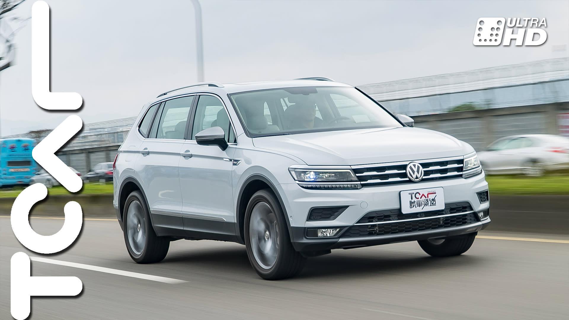 幸福滿艙 Volkswagen Tiguan Allspace 400 TDI Highline 新車試駕 - TCAR