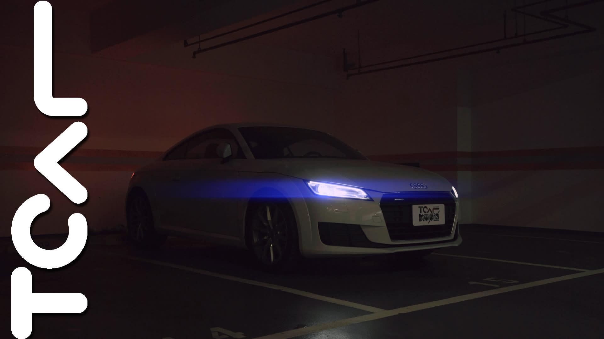 無須再夢 你也有機會和德哥一起試駕 Audi TT Coupé 活動募集 - TCAR