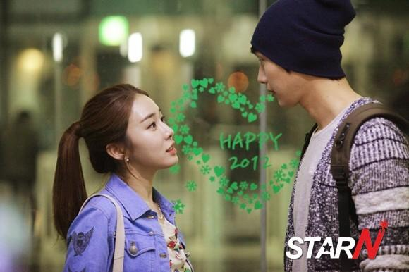Yoo In Na refunded a gift from Ji Hyun Woo?