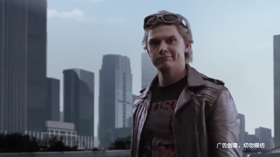 New Footage of Your Favorite 'X-Men' Character, Quicksilver