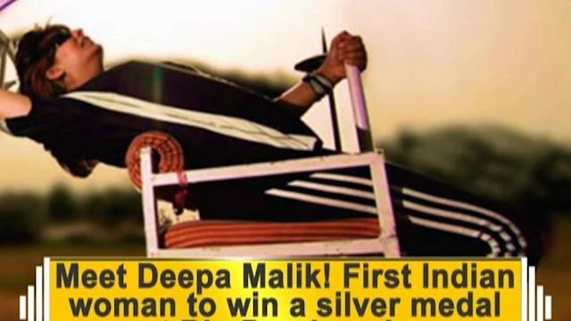Meet Deepa Malik! First Indian woman to win a silver medal at Rio Paralympics