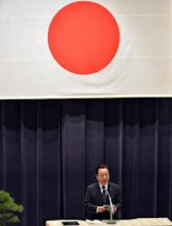 Prime Minister Yoshihiko Noda's administration is to declare its intention to permanently shut down the nation's nuclear reactors by some time in the 2030s, according to the Mainichi Shimbun