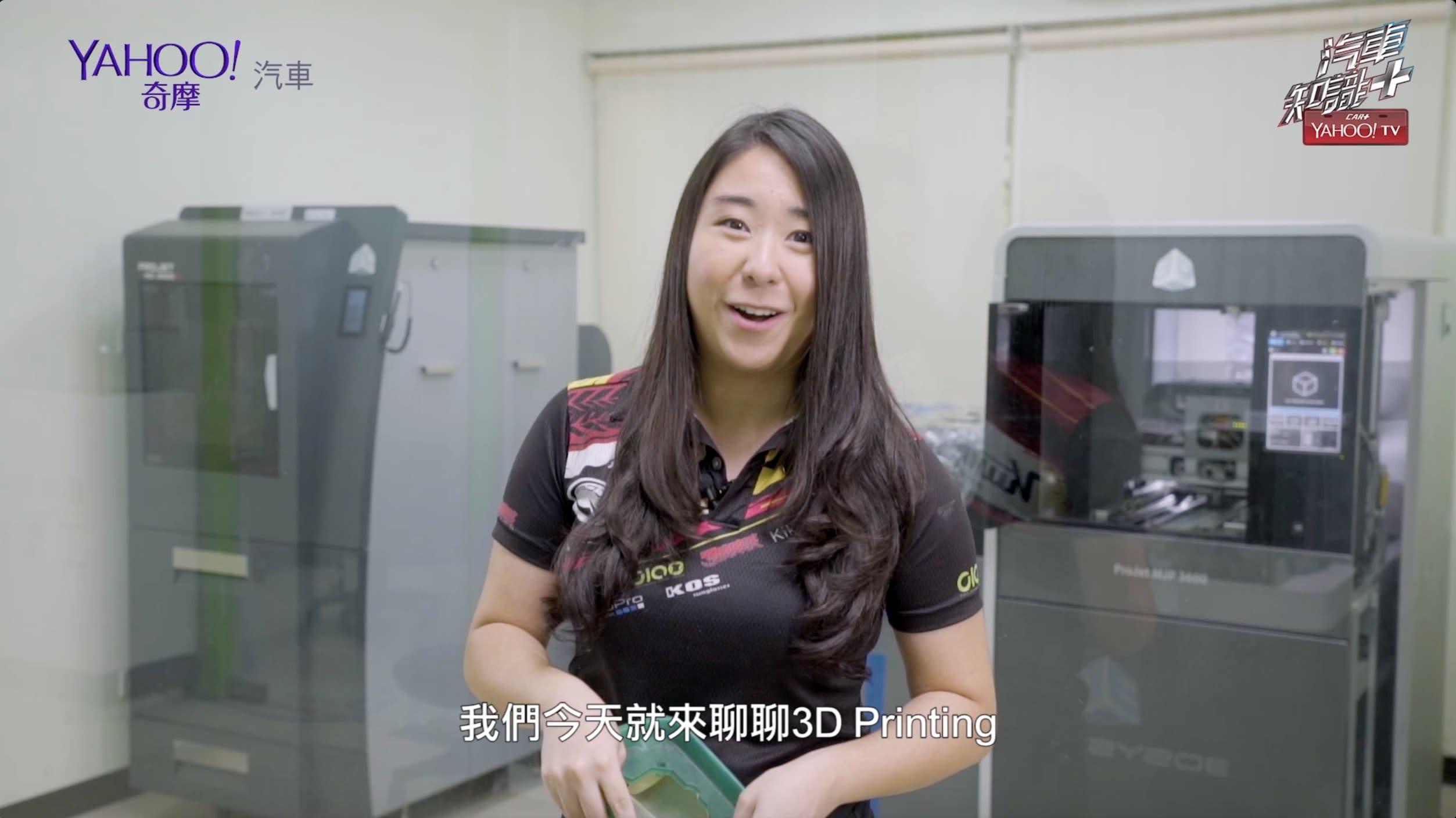 【汽車知識+】Vol.22 老車找不到料件怎麼辦?3D列印技術登場!