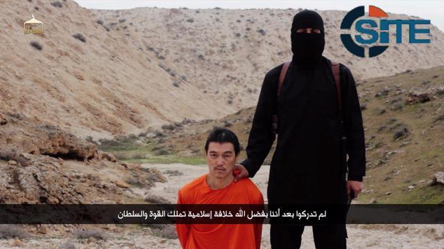 Japan outraged as video purportedly shows hostage beheaded