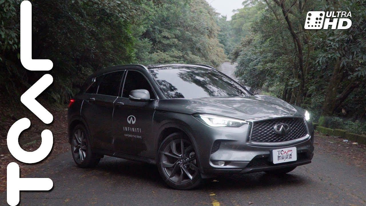 創世科技 奢豪跑旅 Infiniti QX50 旗艦版 新車試駕 - TCAR