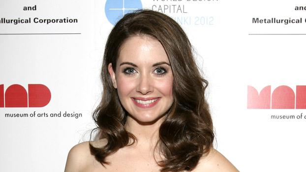 Alison Brie MAD Rare Earths Fluorescent Ball