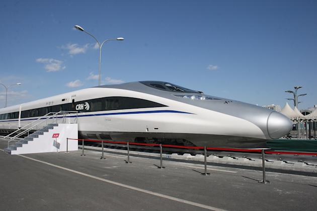 Top 10 Fastest Trains In The World 2017  The Mysterious World