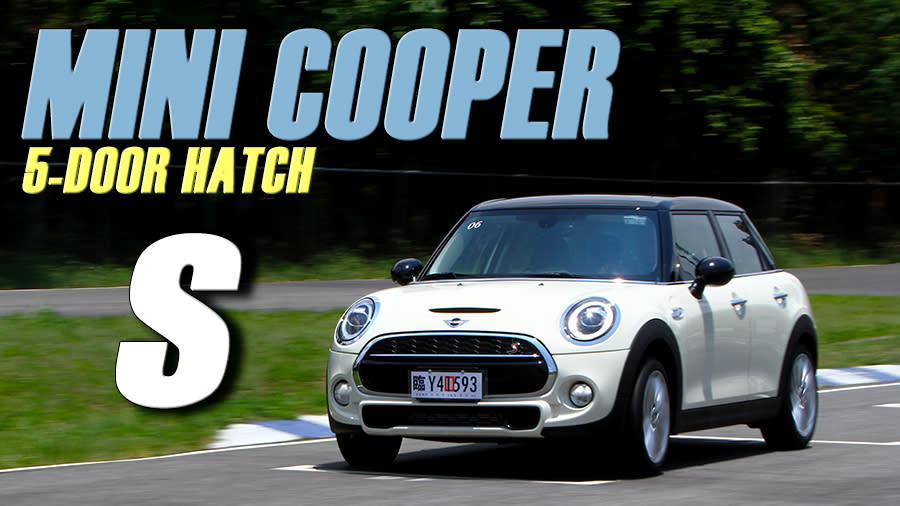 訴說經典 MINI Cooper S 5-DOOR HATCH