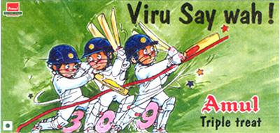 Virender Sehwag scores a triple hundred in Pakistan (2004)