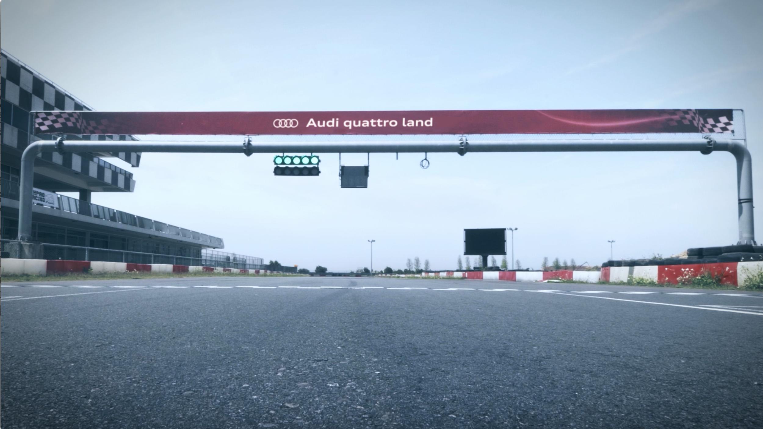 搶先體驗Audi quattro Land 車主體驗樂園!