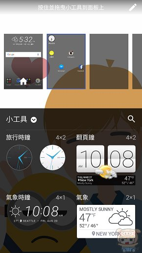 nEO_IMG_Screenshot_20160505-173252.jpg