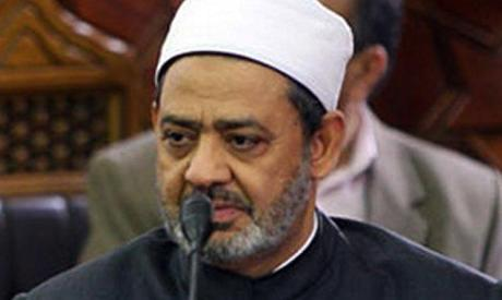 Brazil 2014: Al-Azhar Grand Imam to speak at World Cup ceremony