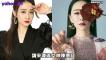 瓊瑤女神47歲曬美照 身材網友驚歎