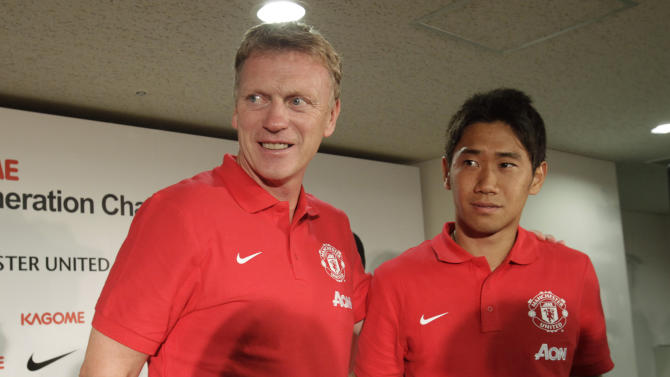 Japan Soccer Manchester United