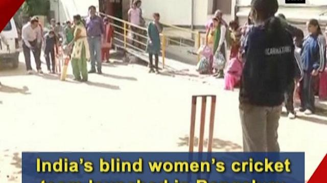 India's blind women's cricket team launched in Bengaluru