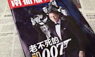 Skyfall Falls Victim To Chinese Govt Censors