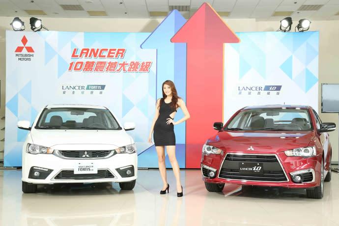 Mitsubishi Lancer 雙車系震撼再升級