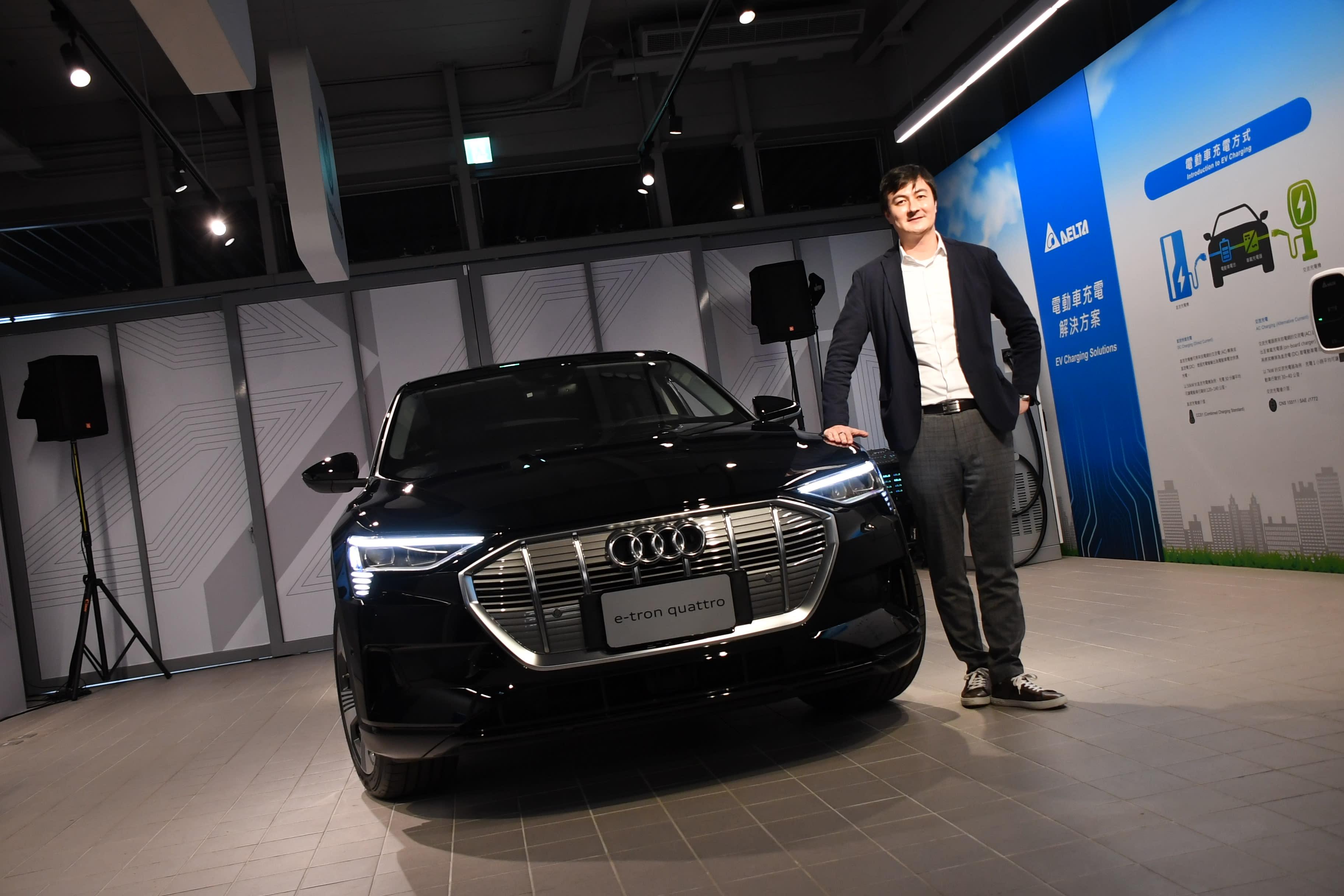 Audi e-tron 在台亮相!攜手台達電建置充電網