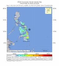 A map shows where the earthquake hit and what regions may have felt shaking.