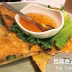瓦城泰國料理(三越站前店)