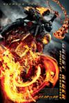 Poster of Ghost Rider: Spirit of Vengeance 3D