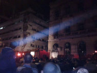 Egypt: Blast at Police HQ near Cairo Kills 14