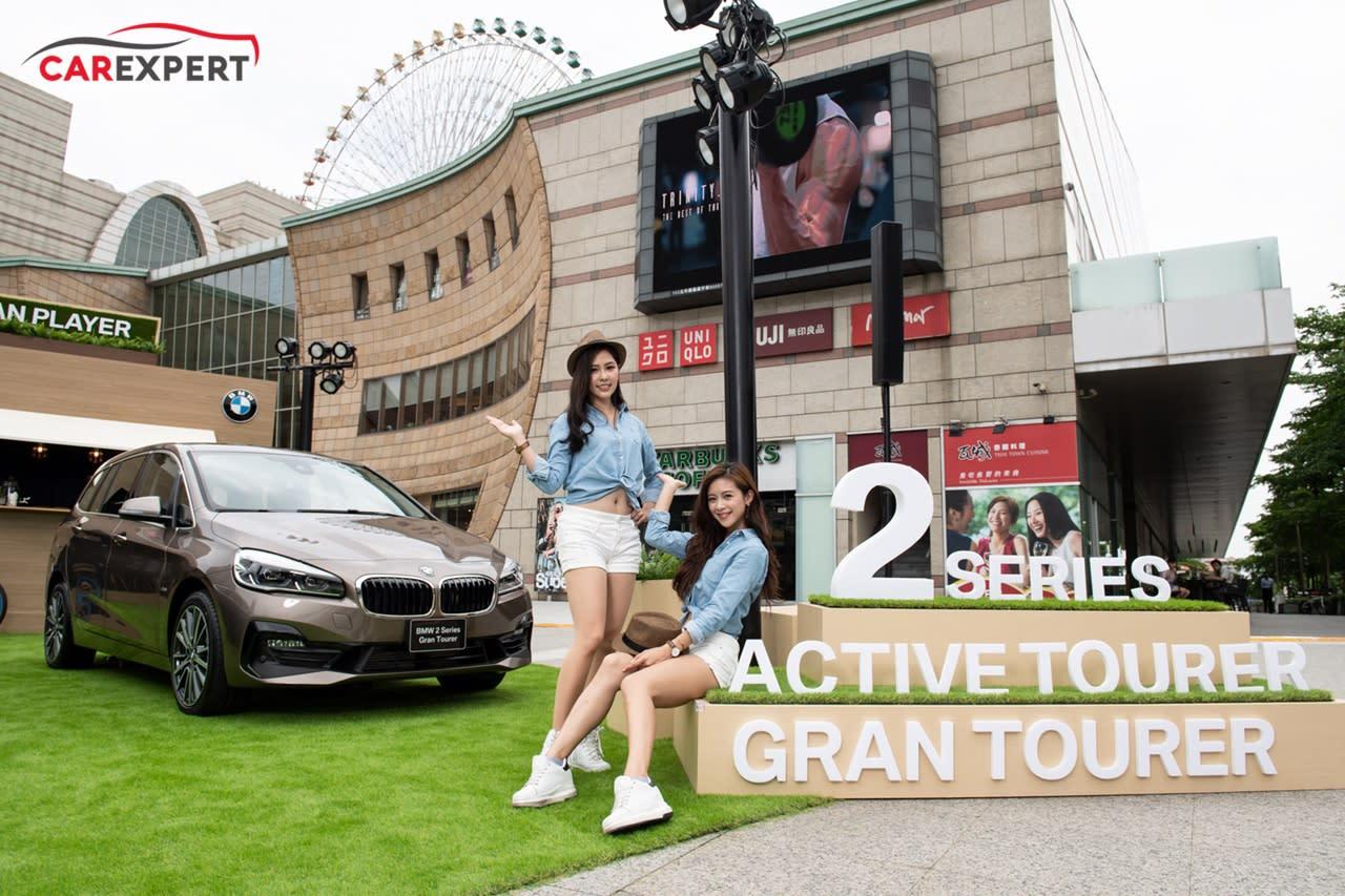 全車系不到「200萬」元就能入手,全新小改款豪華轎旅BMW 2AT/2GT驚艷登場!