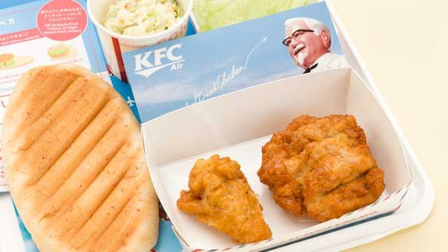 KFC Takes Chicken to the Skies