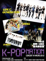 Girls' Generation, U-iss, SHINEE, and BAP to perform at 'K-POP Concert in Macau 2012'