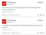 Super Bowl Post Game Highlights: Social Media Stars Shine on the Big Stage image JCPenny