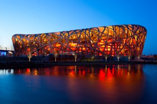 Beijing National Stadium (The Bird's Nest) | Beijing, China