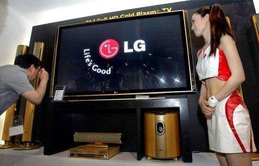 This file photo shows a LG Electronics TV plasma screen set at a hi-tech fair in Beijing, in 2006. EU anti-trust authorities on Wednesday imposed a record fine of 1.5 billion euros on seven top TV and computer screen makers including, LG and Samsung SDI, for running decade-long price-fixing cartels.