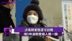涉毒韓星驅逐令到期 隔5年返韓整個人腫一圈
