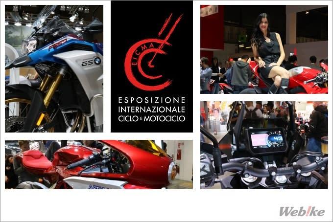 2018 義大利米蘭車展特輯 歐美車廠重點整理