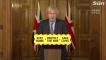 英國四階段逐步解封 海外旅遊訂單暴增500%